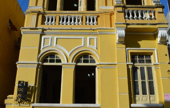Casa Museu Jorge Amado